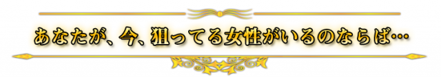 fujimura